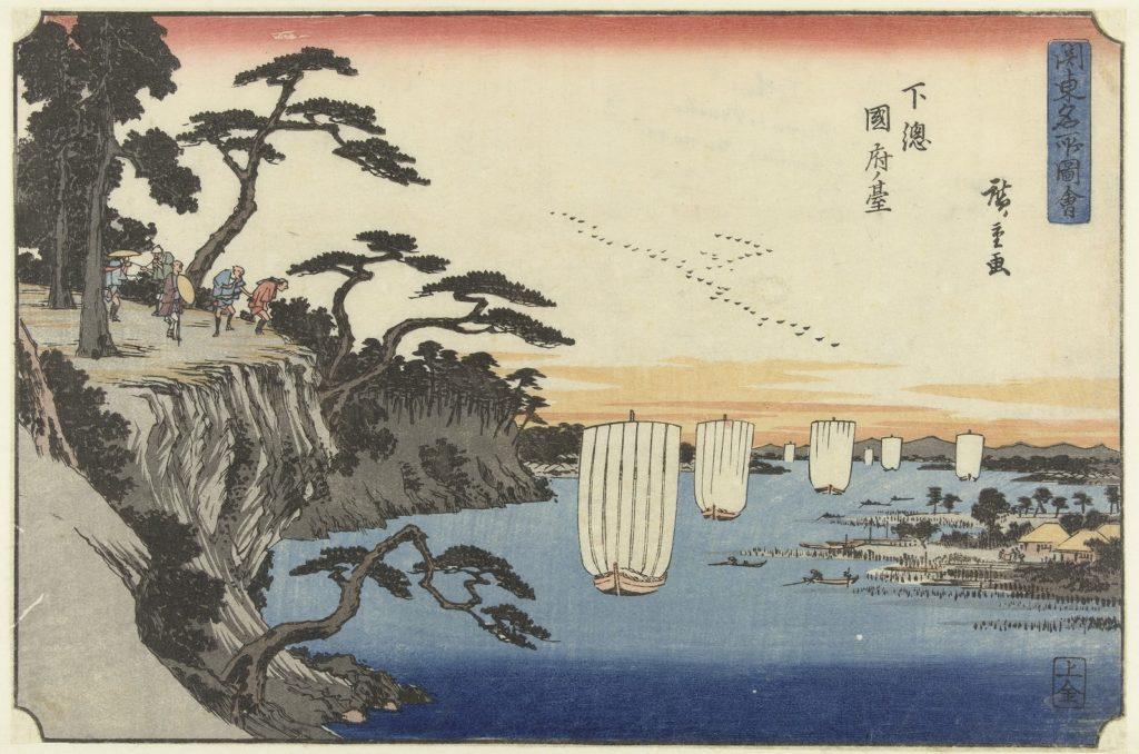 zeilschepen bij een klif, prent van Japanse kunstenaar Hiroshige
